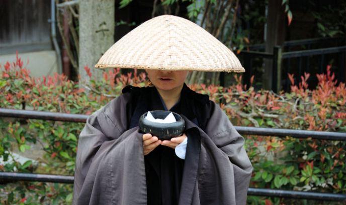 Japanese beggar